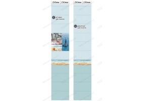 Глянцевая панель ПВХ «ВЕК», Морская прогулка